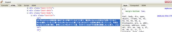 03 Wordpressの文字サイズ、フォントを簡単に変更する方法