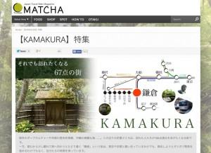 th_th_【KAMAKURA】特集___MATCHA_-_訪日外国人観光客向けWebマガジン
