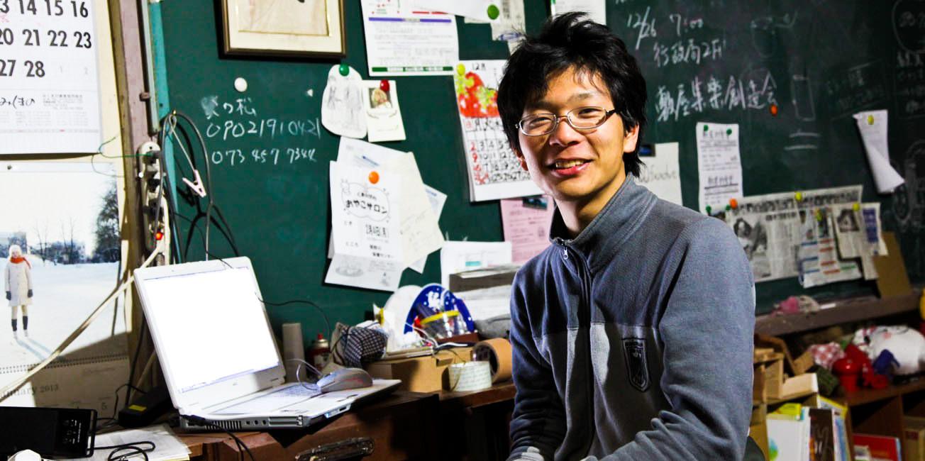 田斉省吾 | Hibilog | 青木優のインバウンド観光と日常と考察ブログ