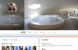 th_Yu_Aoki_-_基本情報_-_Google_