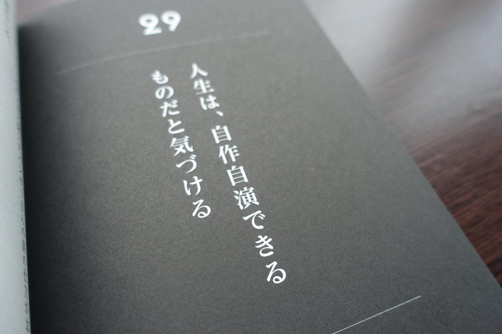 _DSC01764