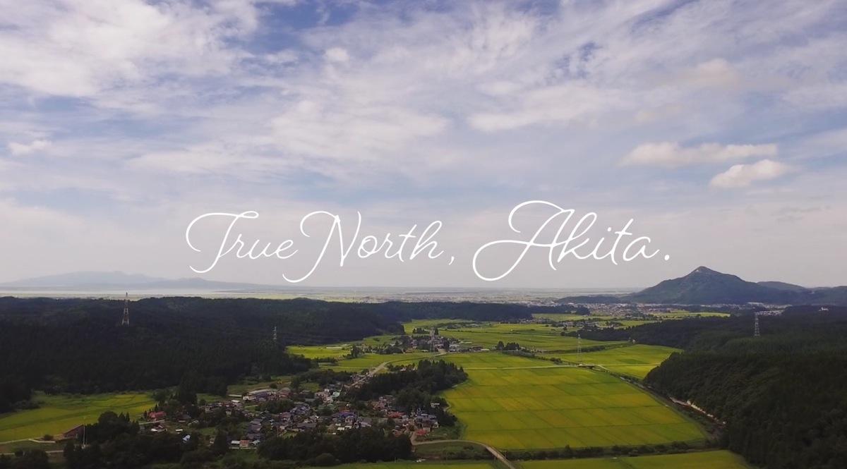 _VimeoTrue_North__Akita_