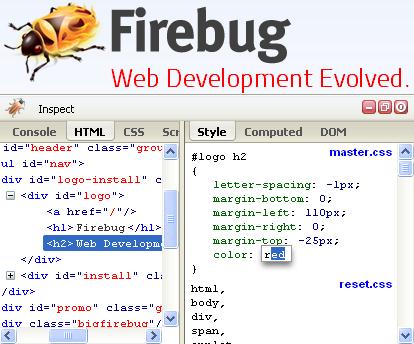 firebug1.3 img07 Wordpressの文字サイズ、フォントを簡単に変更する方法