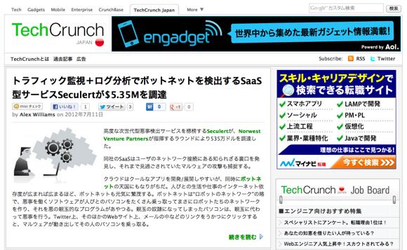 techcrunch Wordpressで作られている、有名Webサイト11選