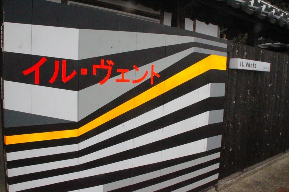 香川_アート_瀬戸内_島