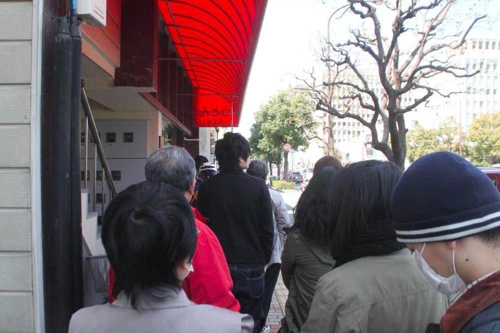 竹清 香川 うどん 旅