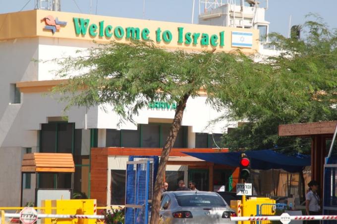 イスラエル 国境