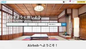 th_airbnb