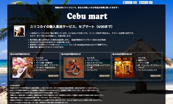 CebuMart