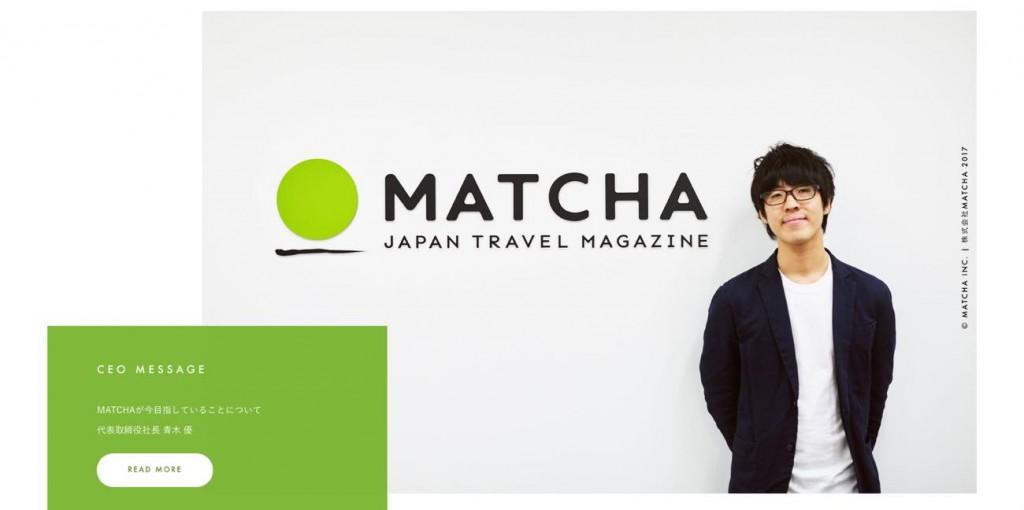 th_matchainc4