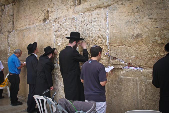 嘆きの壁 エルサレム イスラエル